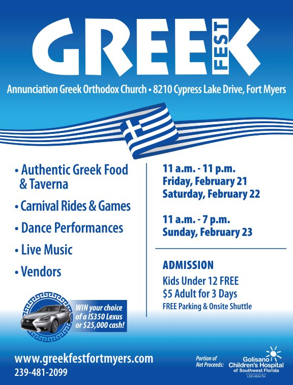 GreekFest Event Flyer